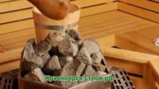 Каркасные бани Красноярск(, 2016-03-24T16:00:47.000Z)