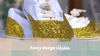 منتجات Fancy design