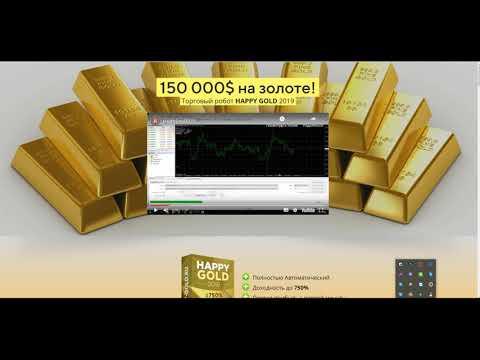 Золотой Форекс-робот Happy Gold 2019 тестирование
