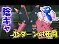 【ポケモン】死闘の末に陰キャを倒し脳汁が出る瞬間。【ウルトラサン・ウルトラムーン/ポケモンUSUM】
