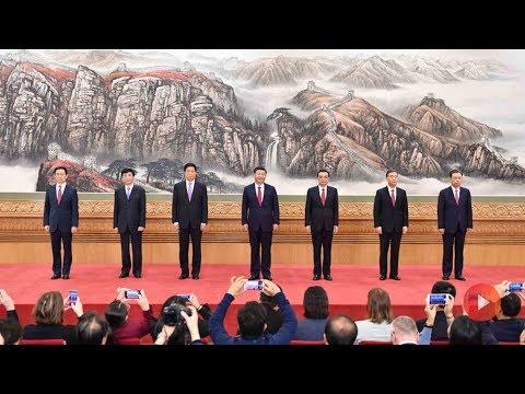 The 19th CPC National Congress: Xi Jinping's New Era