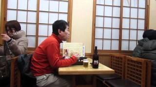 Nihon e ikimasu