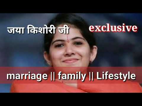 Jaya Kishori MARRIAGE | FAMILY | LIFE STYLE  PTV RAJASTHAN EXCLUSIVE FULL STORY