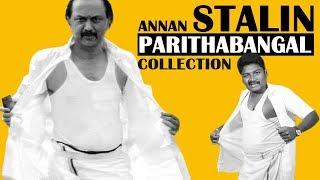 Annan Stalin Parithabangal Comedy || Gopi - Sudhakar | Parithabangal