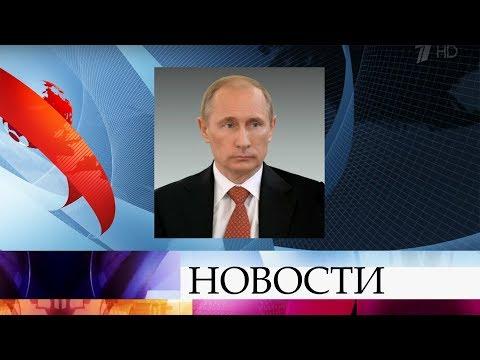 В.Путин прибыл в Дагестан на совещание по вопросам социально-экономического развития республики. - Смотреть видео онлайн