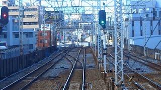 東武スカイツリーライン梅島~西新井間渡り線構築区間前面展望 2020.2