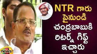 NTR Gave Return Gift To Chandrababu Naidu From Heaven Says Motkupalli Narasimhulu | Mango News