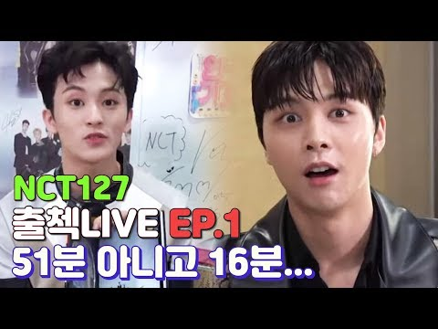 (EP01/ENG SUB) NCT127 인기가요 출첵라이브 1부 (Inkigayo Waiting Room Check-in LIVE)