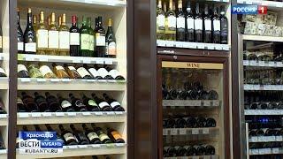 видео Продажа алкоголя без лицензии: ответственность и наказание