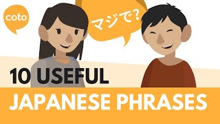 Top 10 useful Japanese phrases