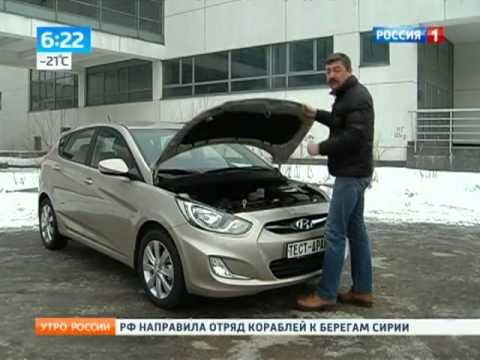 Обновлённый бестселлер Hyundai Solaris