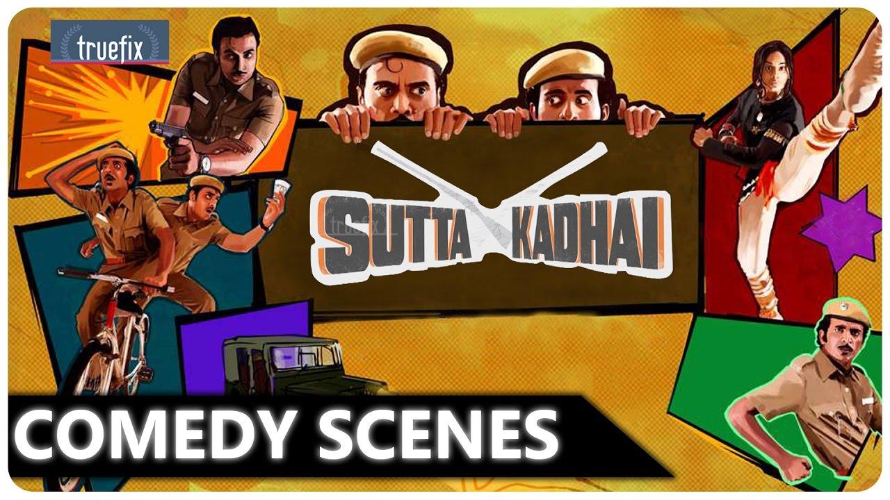 ▶ Tamil Comedy