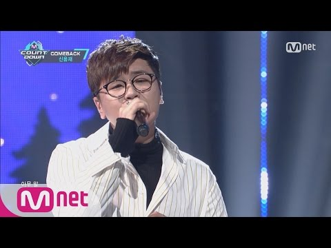 [Shin Yong Jae - Lean On] Comeback Stage | M COUNTDOWN 161020 EP.497