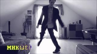 Микшер 5 даяр
