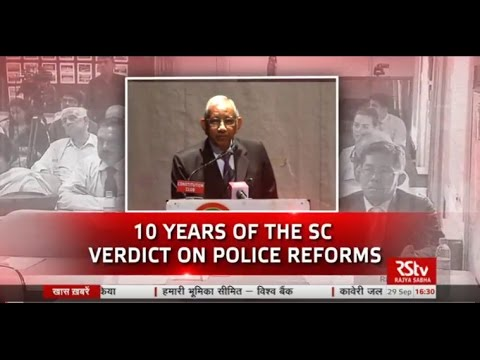 Discourse on 10 Yrs of Supreme Court Verdict on Police Reforms