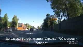 PROLOGY iOne-1000 тестирование на дороге