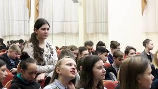 """Урок мужества в МОУ """"Ново-Девяткинская СОШ № 1"""""""