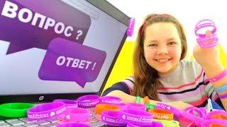 Лучшая подружка Настя отвечает на ваши вопросы. Студия Первый проект. Видео для детей.