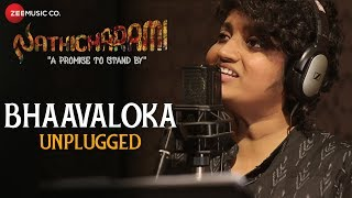 Bhaavalokada - Unplugged | Nathicharami | Sruthi Hariharan | Bindhumalini | Sanchari Vijay