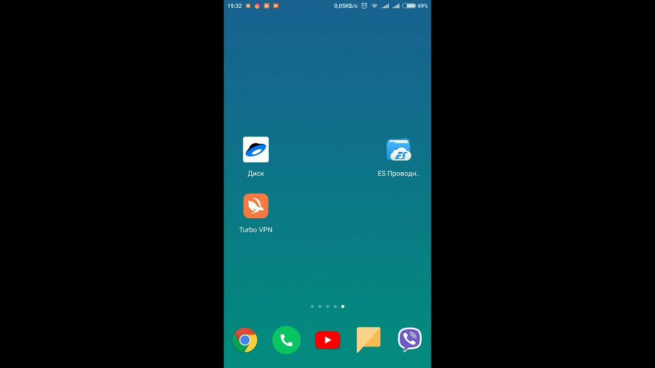 Как загрузить приложение на Яндекс диск с планшета или ...
