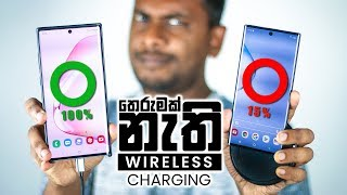 Truth about Wireless Charging 🇱🇰
