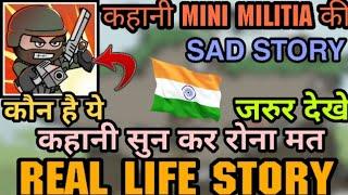 कहानी MINI MILITIA की || REAL LIFE STORY OF MINI MILITIA || MINI MILITIA IN REAL LIFE || असली कहानी