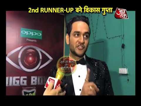 Bigg Boss 11: LIVE EXCLUSIVE INTERVIEW With 2nd Runner-Up Vikas Gupta! #BiggBoss11 #Interview Part 2