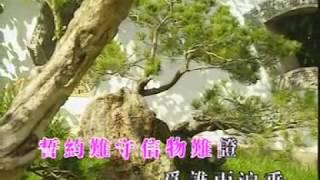 樓台會_(羅文+關菊英)-KTV