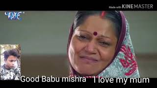 Jaan bulaya hai bhai mai baap ke full HD video