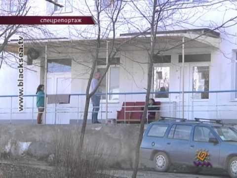Детская инфекционная больница Симферополя