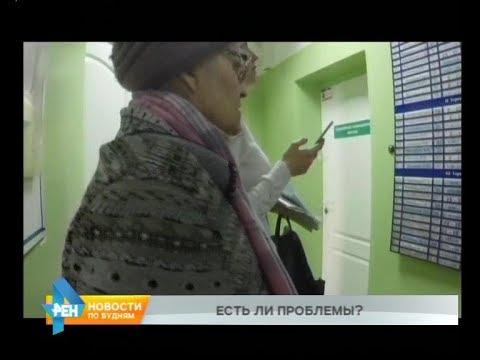 """Новости по будням"" проверяют поликлиники Иркутска"