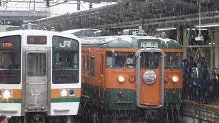 【ラストラン】ありがとう115系ツアー団体列車 高崎駅にて