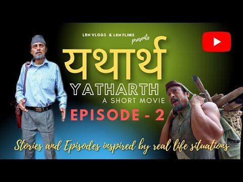 YATHARTH episode 2।