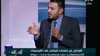 الناقد الرياضى محمد القاضى : الاهلى بفترة إخفاقاته سابقا احدث ثورة تصحيح شامله بفريق كرة القدم