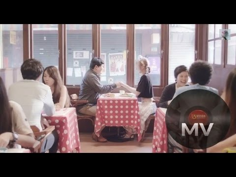 安心亞 Amber_An《在一起 With You 》Official Music Video