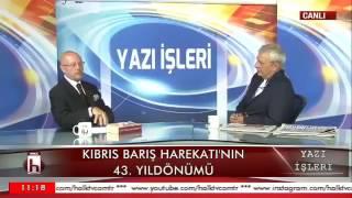 Yazı İşleri 20 07 2017   Yrd Doç Dr  Erol Mütercimler   Can Ataklı   Halk Tv