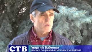 В Парканах прошло Первенство Слободзейского района по легкоатлетическому кроссу