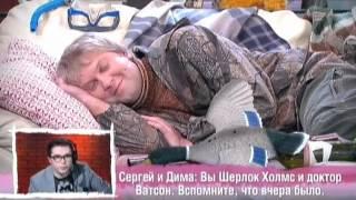Южное Бутово - 9