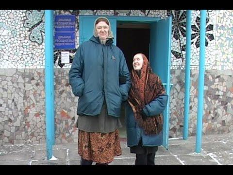 очень высокая женщина познакомится