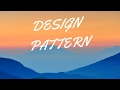 Design Pattern -  Part 1   Tamil Tutorial