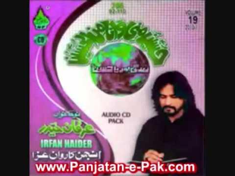 Irfan Haider 2011-Hussain o Minni.