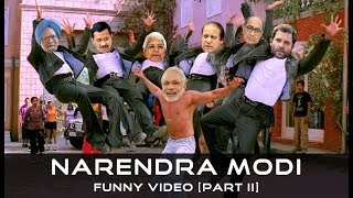 Narendra Modi as Salman Khan Funny Video *August 2017* | BJP | Congress | AAP | Modi vs Rahul