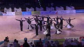 World DanceSport Games 2013 Kaohsiung | Formation Standard Round 1
