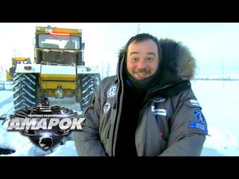 Телеканал «Россия 2» / Видео смотреть онлайн