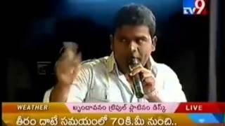 Brindavanam Audio Release Funny Omkar Spoof Comedy Telugu {Gambler}