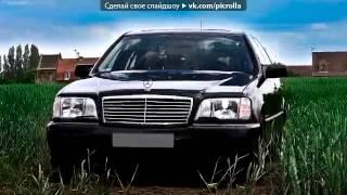«S Klasse W140)» под музыку LIL JON   BASS 2011 мега басс  Picrolla