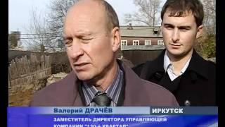130 й квартал в Иркутске