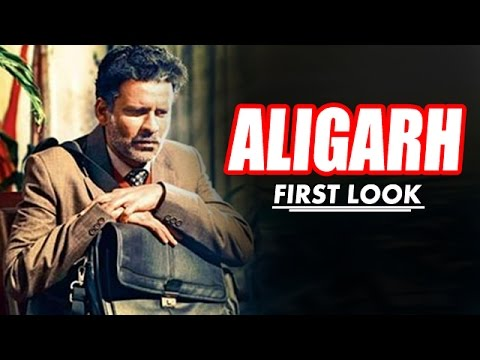 Aligarh Movie First Look | Manoj Bajpai's As Gay Professor