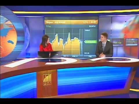 Аналитики КИТ Финанс в эфире РБК ТВ