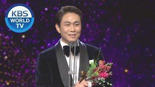 Best Supporting Actor Award (Medium Length Drama) - Oh Jeongse [2019 KBS Drama Awards / 2019.12.31]